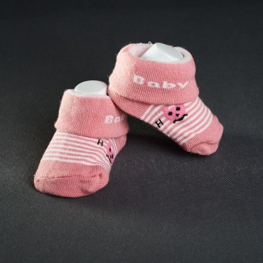Dojčenské papučky: staro - ružové